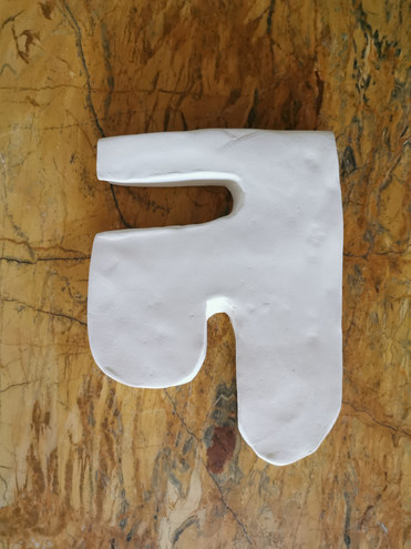 Forme fertile (petite) #5, juillet 2020, faience blanche, 16x12 cm, Virginie Hucher.jpg