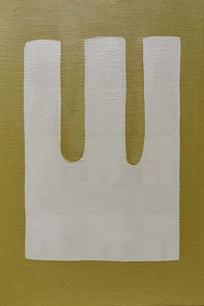 Végétal cristallisé, 2020, huile sur toile, 24x35 cm