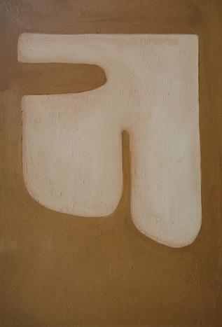 Dune rose, 2020, huile sur toile, 24x35 cm