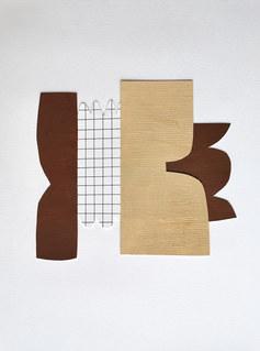 La danse inachevée 4, 2021, huile sur papier découpé, 22x20 cm, Virginie Hucher.jpg