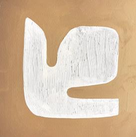 Paysages intérieurs 2, 2020, huile sur papier, 22x22 cm