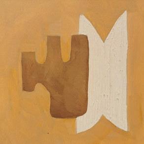 Le jardin fertile 87, 2020, huile sur papier, 11x11 cm