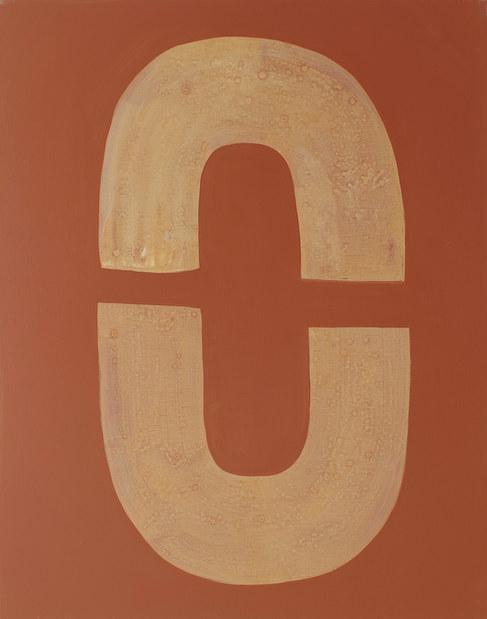Ondulation organique 8, 2020, acrylique sur toile, 73X92 cm