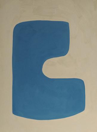 La figure du vivant 59, 2020, huile sur papier, 30x40 cm