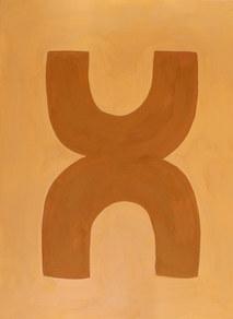 La figure du vivant 32, 2020, huile sur paopier, 30x40 cm // COLLECTION PRIVEE