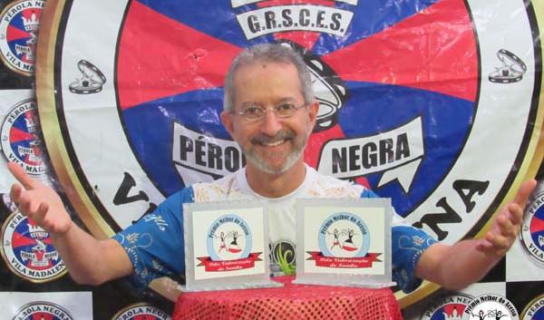 Fabio Borges.JPG