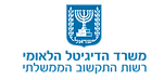 579700_logo_israel_digital_rashut tikshu