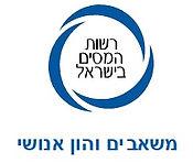לוגו הון רשות המיסים.jpg