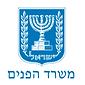 לוגו משרד הפנים (002).png