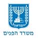 לוגו משרד הפנים.png