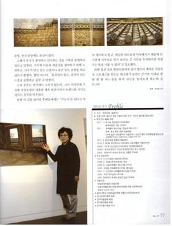 시사인저널vol.19-3