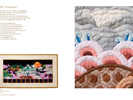 Misun,Chang Solo Exhibition 2009