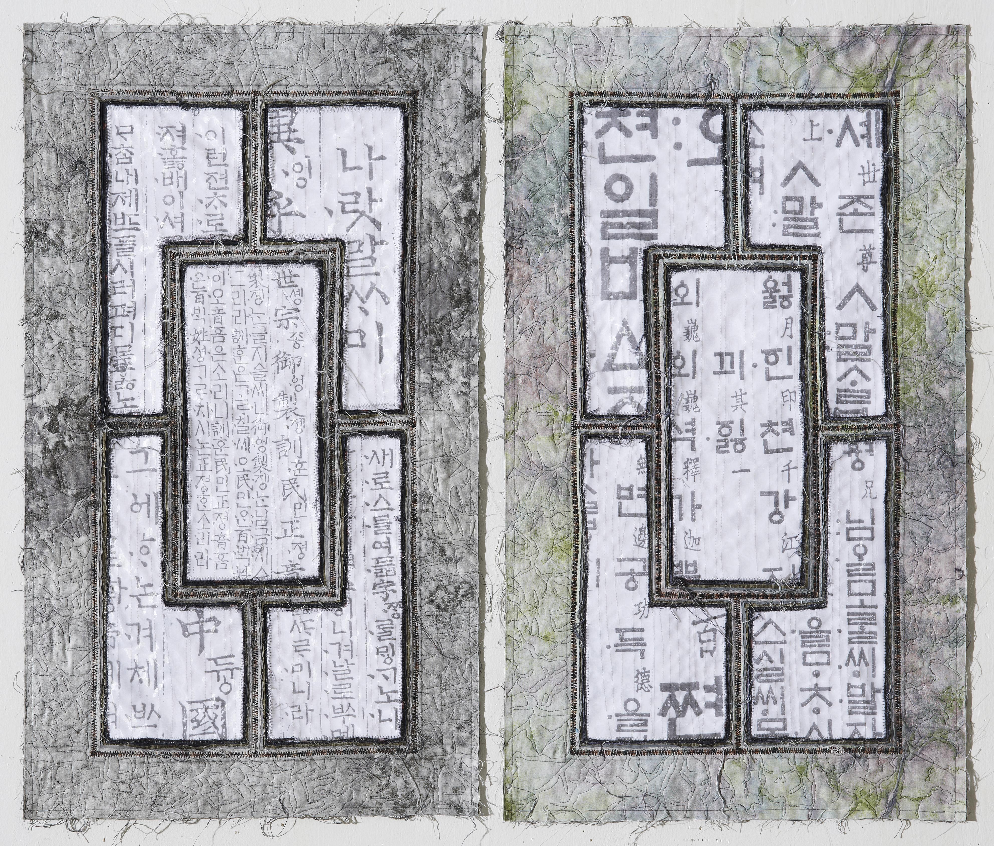 5-5)겹(한글)-38x65cm,2pcs-2013