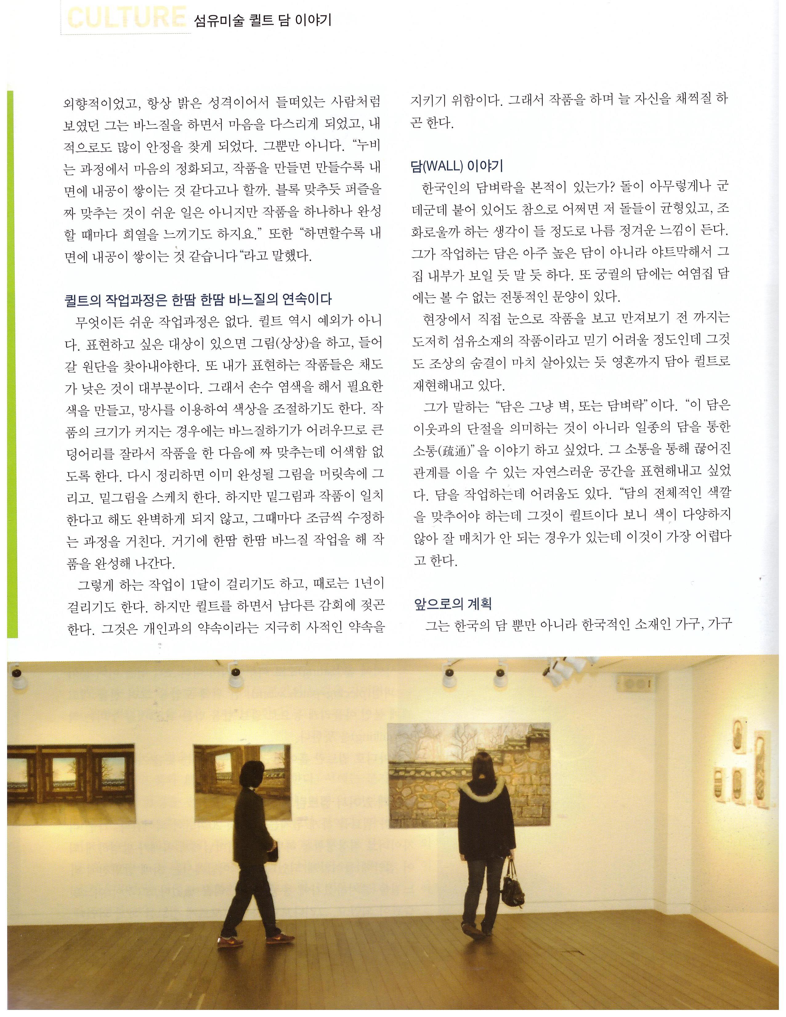 시사인저널vol.19-2
