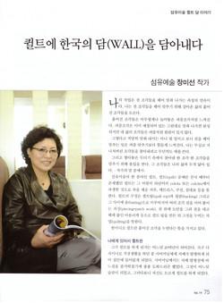 시사인저널vol.19-1