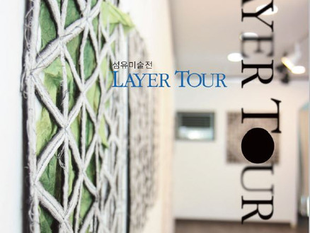 The 4th Solo Exhibition 'LAYER TOUR' 2013