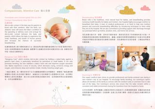 HKAH-OB_Booklet_07_OP_CS6_Preview-4.jpg
