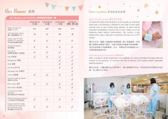 HKAH-OB_Booklet_07_OP_CS6_Preview-3.jpg
