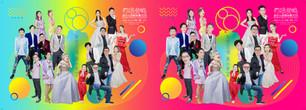 BTVVA2019 Awards Catalogue Cover R02.jpg