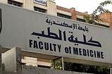 طب-اسكندرية-500x330.jpg
