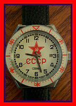 Slava - Russian-Made, Soviet Union Symbolization CCCP and the Red Star With the Hammer and Sickle - A Warm Reminder of the Cold War - 21 Ruby Jewels (circa early 1980s)
