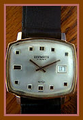 VeriWatch - Television Shaped Case - 17 Jewel Mechanical Movement Wristwatch - (circa 1960s)