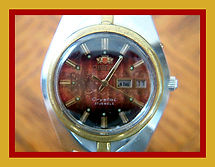 Orient - Kaleidoscope Type Dial With 27 Jewels and Automatic - Wristwatch - (circa 1970s)