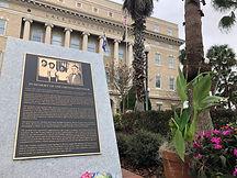 Groveland Four - memorial