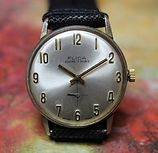 Flica - Large Swiss Made Pearl Starburst Effect Dial with a 17 Jewel Mechanical Movement Wristwatch - (circa 1950s)