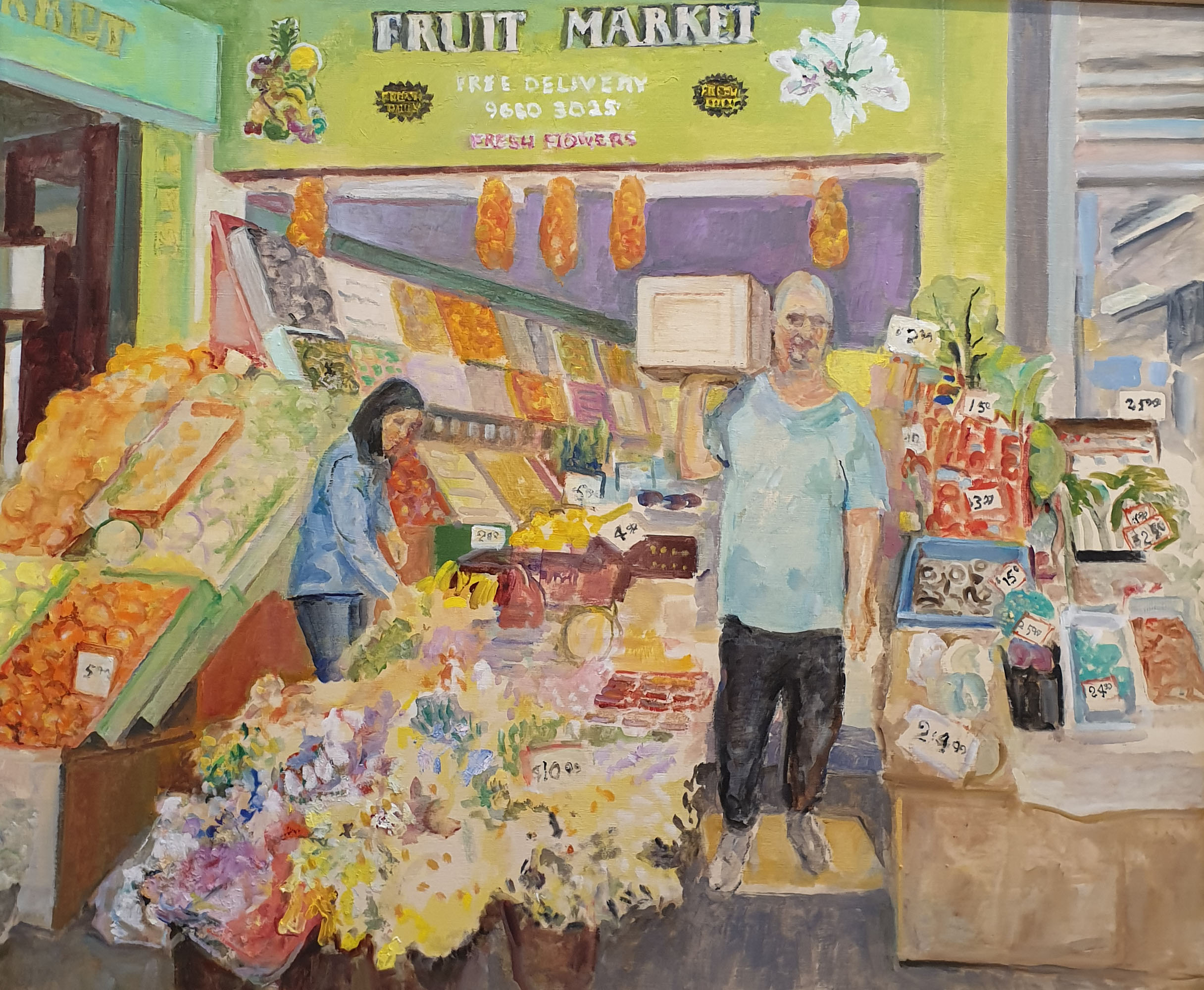 Glebe Fruit Market