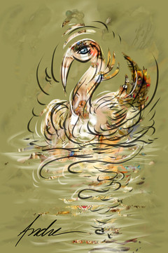 DD_00543-Frequency of the Swan.jpg