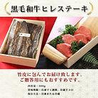 ヒレステーキ商品画像3.jpeg