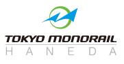 東京モノレール株式会社