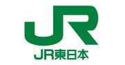東日本旅客鉄道株式会社浜松町駅