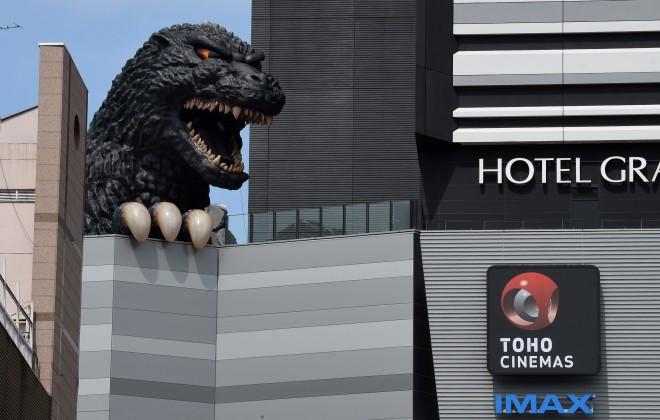 Godzilla Hotel - Japan
