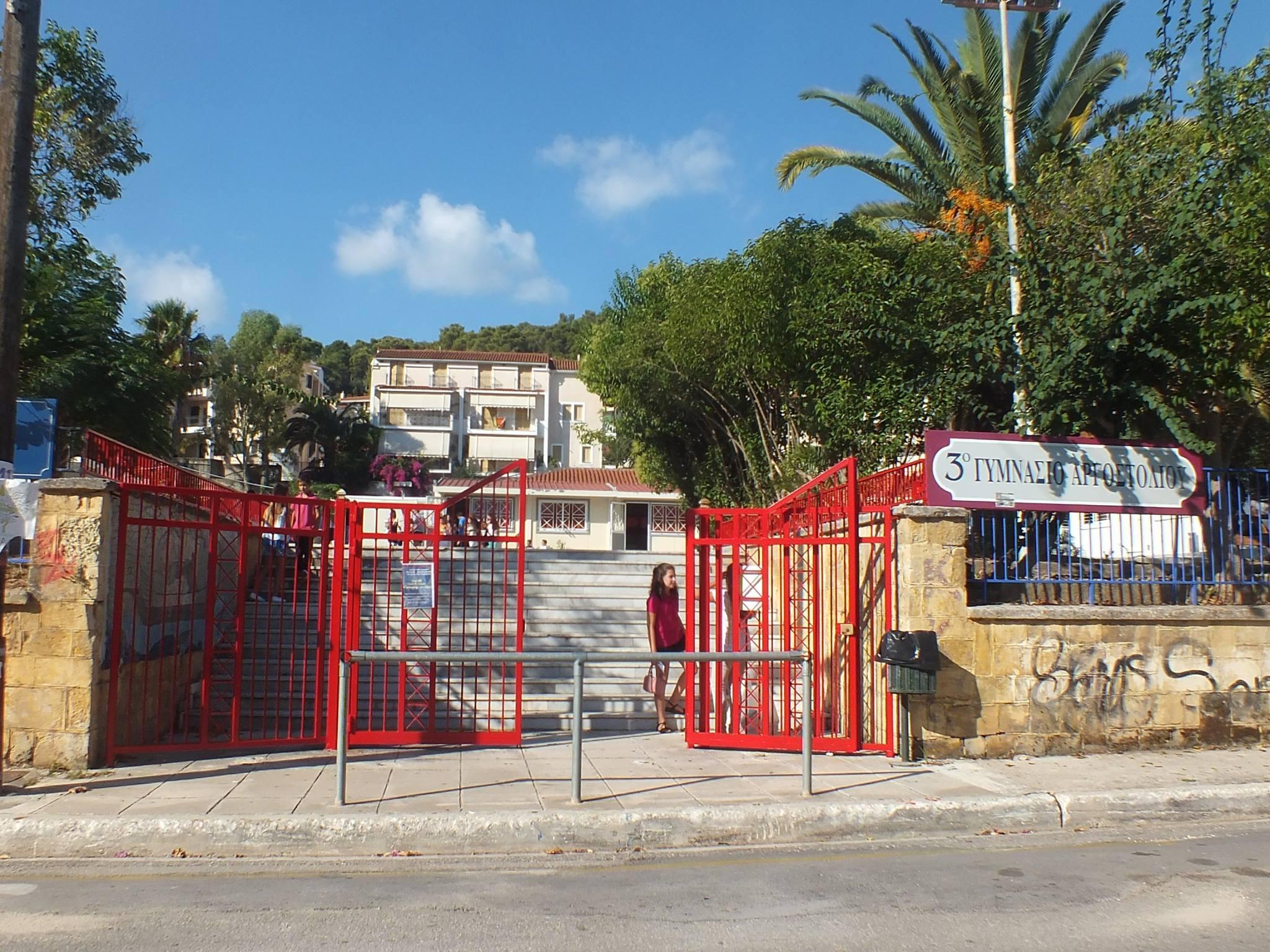 3o Gymnasio Argostoliou