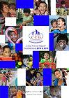 Annual Report 2014&2015-1.jpg