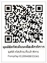 Qr Code2018.jpg