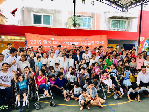 Korea-Thai Disabled Culture Expo 2019