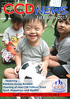 CCD News 1st Edition 2017 ENG-1.jpg