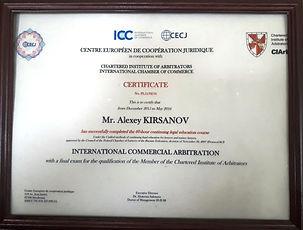 Кирсанов сертификат.jpg