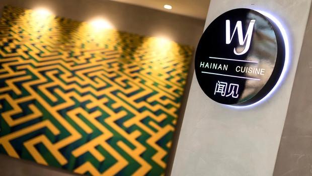 K11 Guangzhou | Wenjian 闻见:中国海南菜