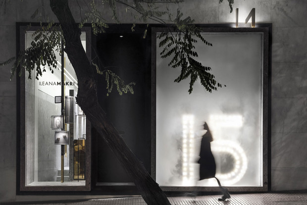 Retail Interior: Ileana Makri Jewellery Store by Kois Associated Architects