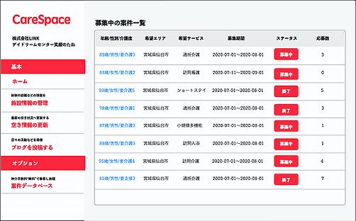 スクリーンショット 2020-07-21 9.37.20.png