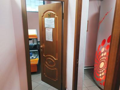 студия загара в Москве