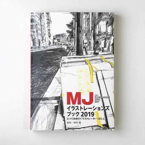 MJイラストレーションズブック2019・MJ展VOL.11