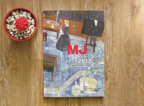 MJイラストレーションズブック・MJ展