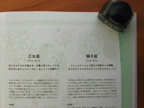 Hanako no.1125 開運招福BOOK
