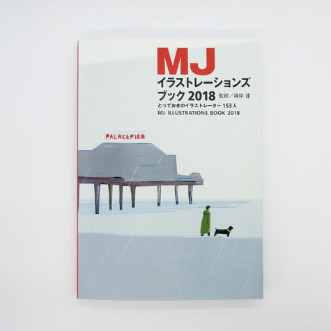 MJイラストレーションズブック2018掲載・MJ展