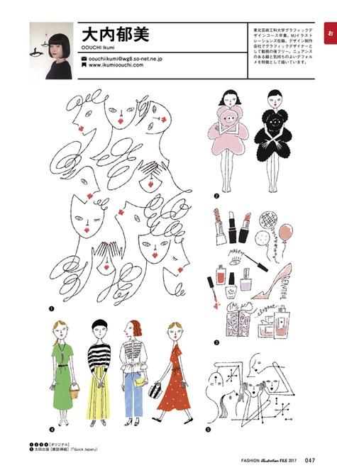 ファッション・イラストレーションファイル 2017掲載